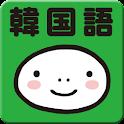 YUBISASHI Phrase book Korean logo