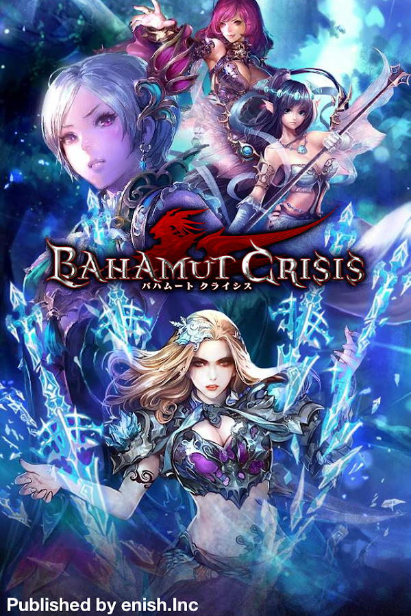バハムートクライシス【瞬撃リアルタイムバトル/RPG】 - screenshot