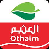 Othaim Markets  - اسواق العثيم