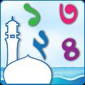 অংক ১ম পাঠ icon