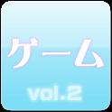 グリー・GREE、モバゲー★無料ゲーム集vol.2★グリー logo