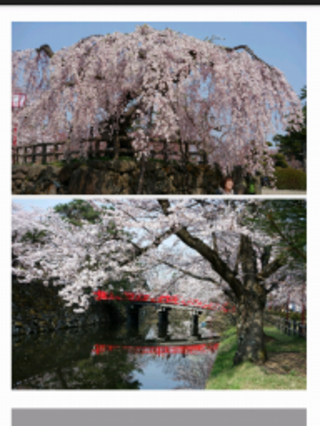 【免費娛樂App】Beautiful landscape of Japan-APP點子