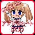 QUIZ for アブソリュートデュオ