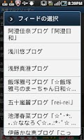 Screenshot of Seiyu(Voice Actors) BlogReader