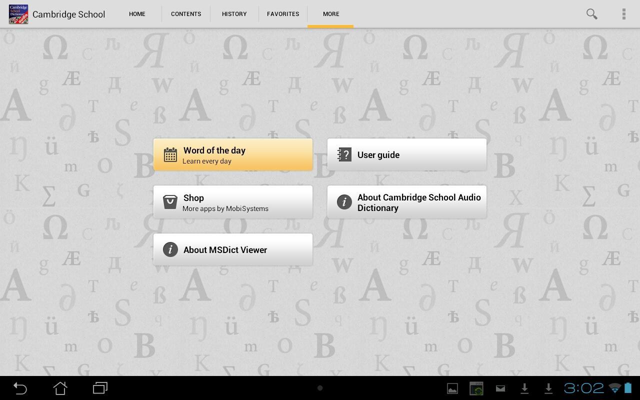 Audio Cambridge School TR - screenshot