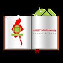 1st Myanmar Reader logo