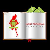 1st Myanmar Reader