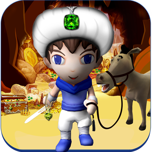 Ali Baba escapes the thieves LOGO-APP點子