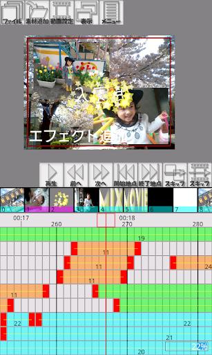 免費下載遊戲APP|MovieMix - 合成動画・編集 - app開箱文|APP開箱王