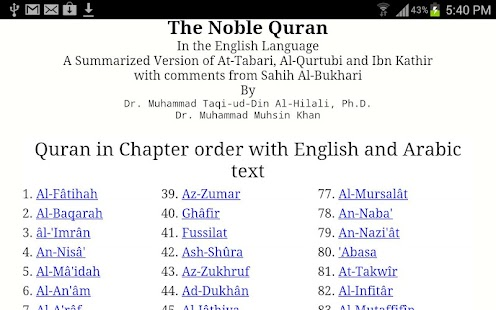 Quran With English Translation- screenshot thumbnail