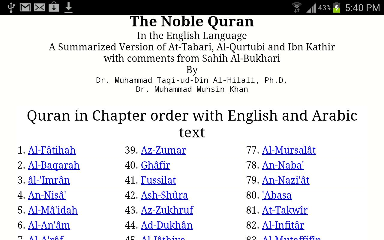 quran transliteration in english with arabic pdf