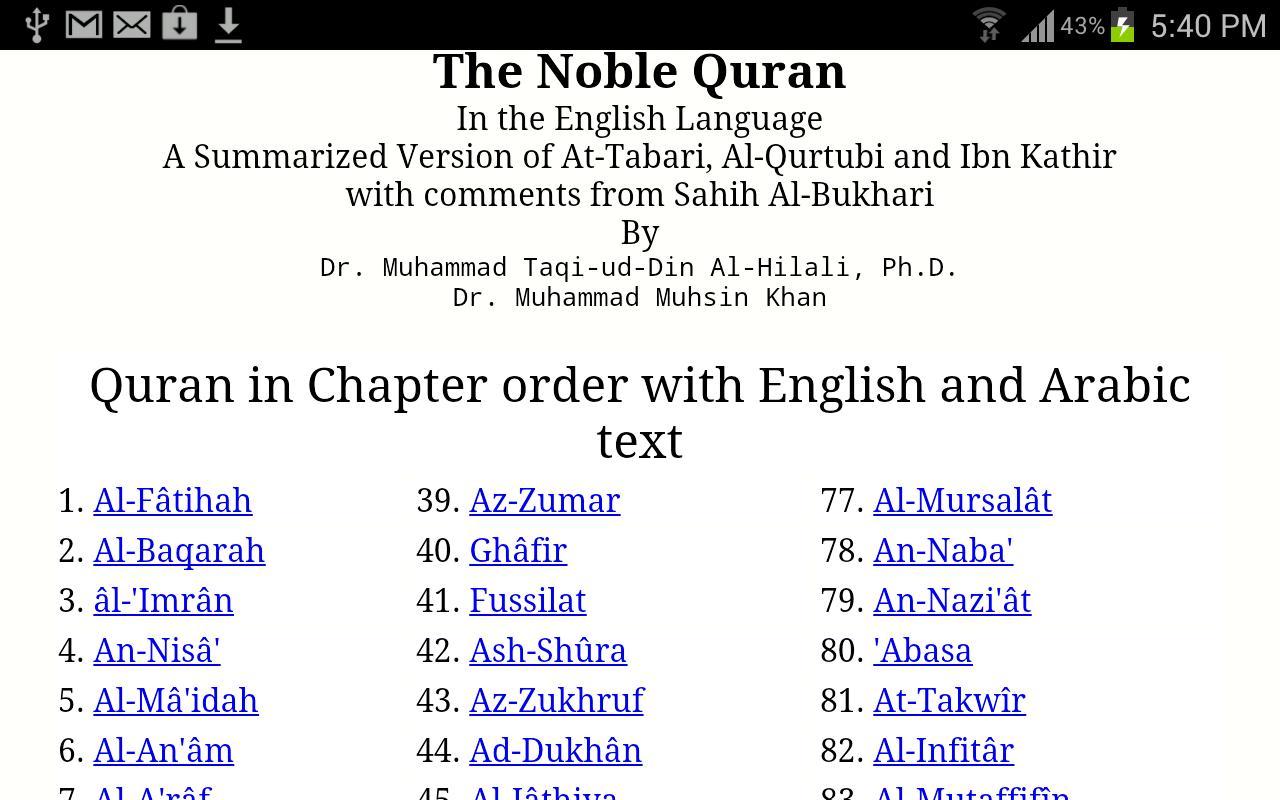 Quran With English Translation- screenshot