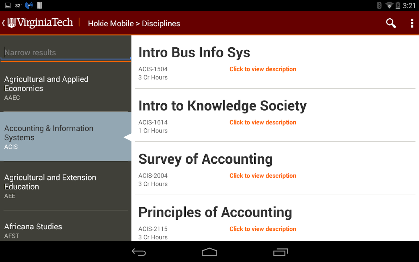 Hokie Mobile- screenshot