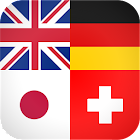 Logo Quiz PRO - Flags icon