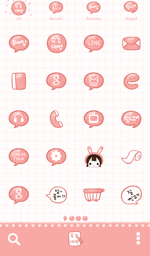 AingBooing(academic test)Dodol|玩個人化App免費|玩APPs