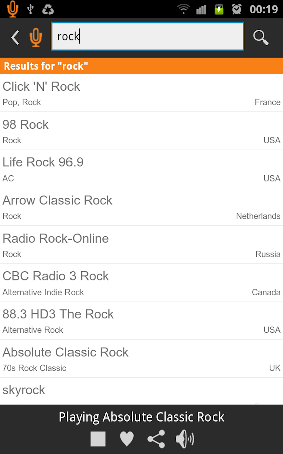 Radio FM - screenshot