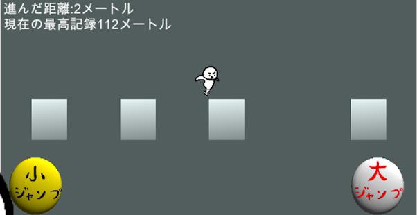 DashJump-run-game-dash-turn 1