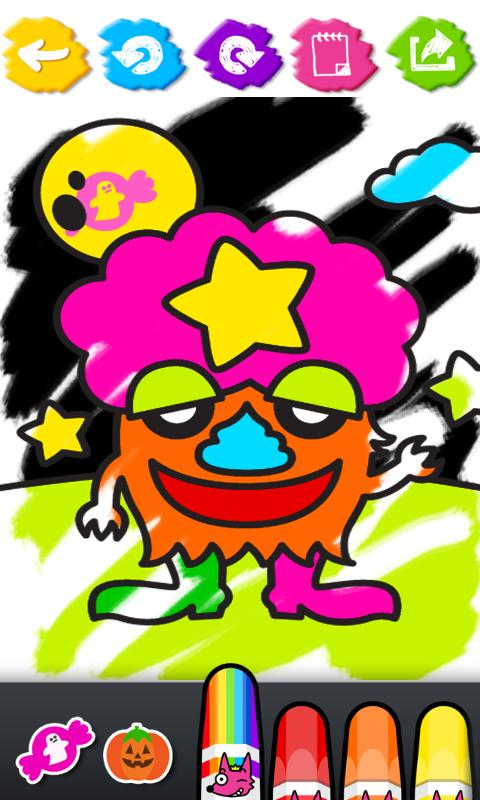Boo! Monster Coloring Book- screenshot
