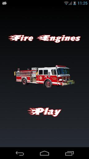 消防車警報器為孩子