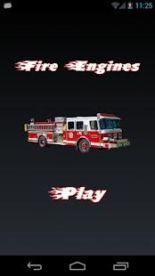 消防車為孩子