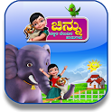 Kannada Rhymes Chinnu Vol.1 icon