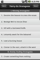Screenshot of 36 Stratagems E-Book