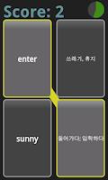 Screenshot of AE 왕초보 영어회화 표현사전