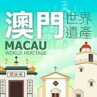 WH Macau icon