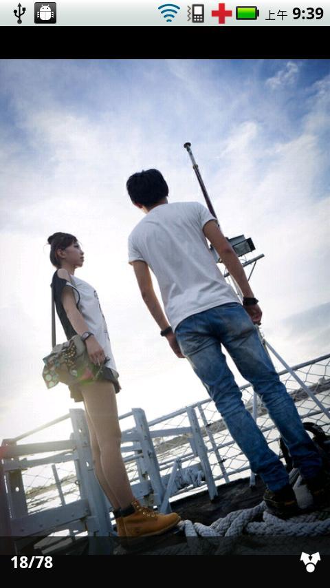 Taiwan Style- screenshot
