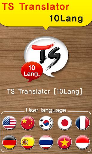 TS Translator [10 Lang]
