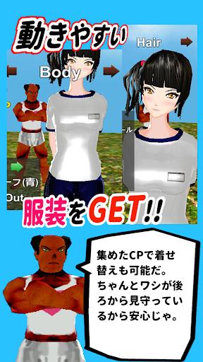 無料休闲Appのハネっ娘 ~ぼよよん新感覚跳躍ゲーム~|記事Game