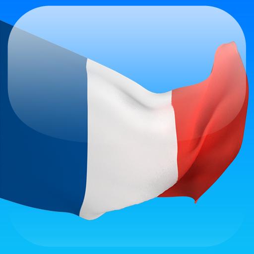 一月学会法语 教育 App LOGO-硬是要APP