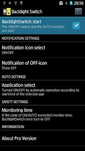 Backlight Switch Pro- screenshot thumbnail