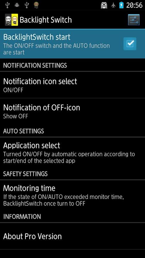 Backlight Switch Pro- screenshot