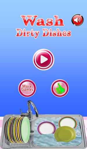 汚れた皿を洗う