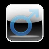 ثقافة جنسية - للرجال فقط