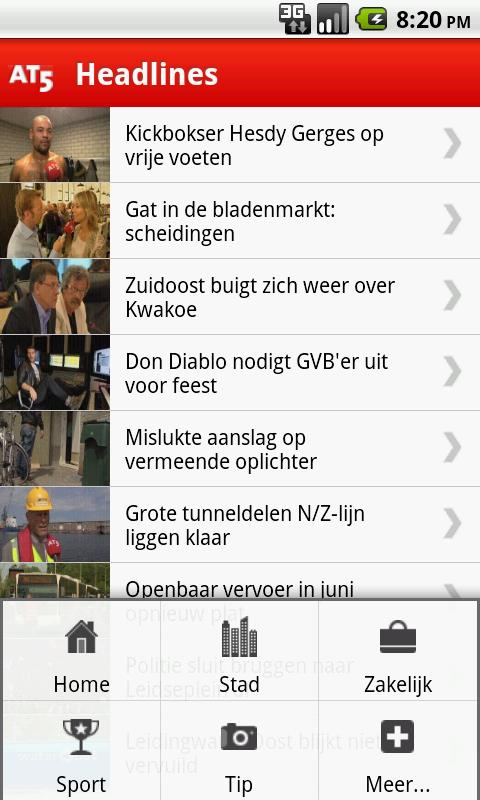 AT5 Nieuws - screenshot
