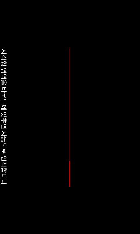 중고책 검색-고고북- screenshot