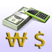 달러 계산기 - 환율 계산기