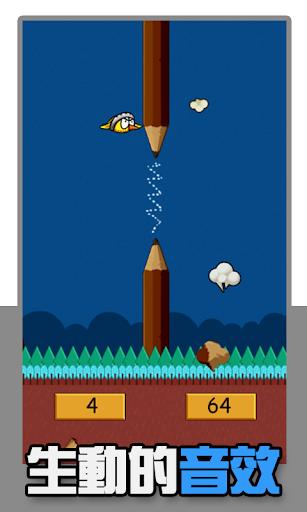 復仇的小鳥 動作 App-愛順發玩APP