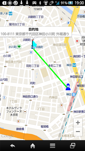 目的地ルート検索V3対応
