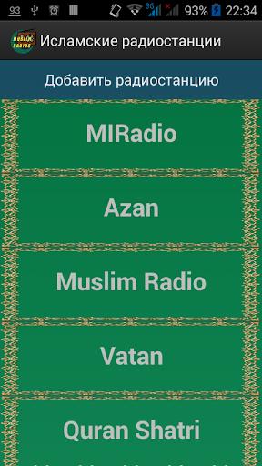 MuslimRadios