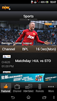 Screenshot of now TV Program Guide
