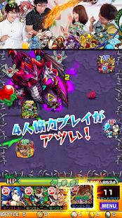 モンスターストライク- screenshot thumbnail