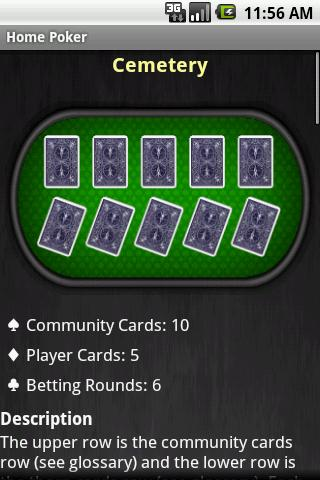 Home Poker- screenshot