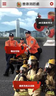 俠盜獵車手5 (GTA 5) 攻略匯集(11/17更新) | 娛樂計程車