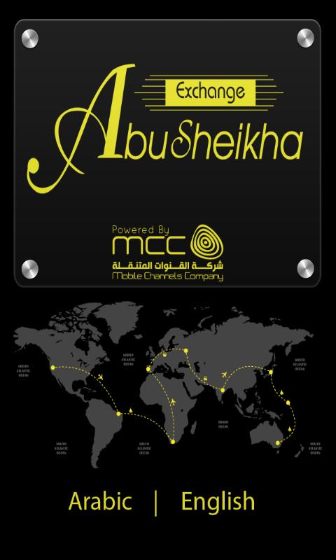 Abu Sheikha- screenshot
