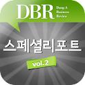 DBR Special Report Vol.2 icon