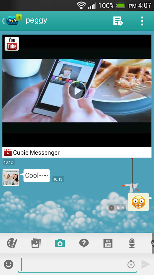Cubie - screenshot