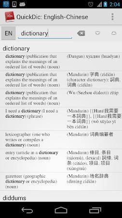 Dictionary Offline 2.0.8 screenshot 4061